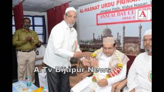 Annual Day Celebration Al Hasnat Urdu  Primary & High School Bijapur A.Tv News 2-3-2017