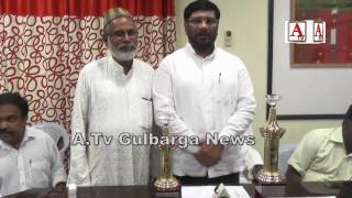 NEKRTC Ko 2 National Awards A.Tv News 24-3-2017