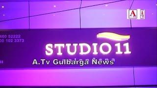 Grand Inauguration Studio 11 Salon & Spa Gulbarga A.Tv News 3-4-2017