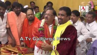 Mayor Gulbarga Sharan kumar Modi & Dy Mayor Gulbarga Putli begum took the charge A.Tv News 19-4-2017