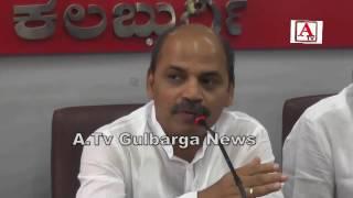 Gulbarga Ko Nahi Hogi Is Saal Pani Ki Qillat A.Tv News 20-4-2017
