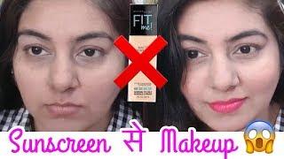 Sweatproof Summer - No Foundation No Concealer Makeup   Everyday Natural Makeup   JSuper Kaur