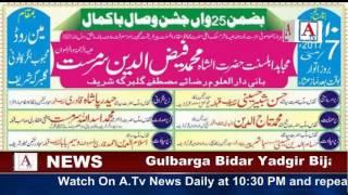 Gulbarga me Jashan e Faiz uddin Sarmasth A.Tv News 6-5-2017