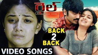 Rail Back To Back Video Songs - Latest Telugu movie - Dhanush, Keerthy Suresh