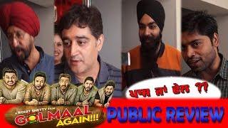 Watch Golmaal Again Public Review Ajay Devgan Ll T Video Id 341c969c7f38ce Video Veblr Mobile