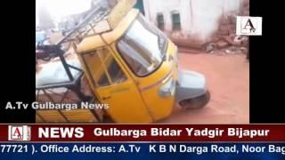 UGD Work Se Bidar K Awam Pareshan A.Tv News 16-5-2017