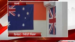 ਮਸ਼ਹੂਰ ਵਿਨੇ ਹੈਰੀ ਤੇ ਧੋਖਾਧੜੀ ਦਾ ਮਾਮਲਾ ਦਰਜ  - tv24