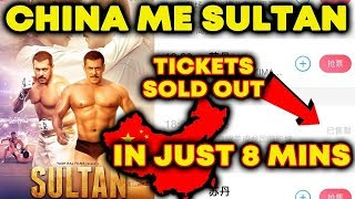 SULTAN Tickets In CHINA ALL SOLD IN 8 MINS | Beijing International Film Festival
