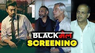 Irrfan Khan's BLACKMAIL Movie Screening For Directors