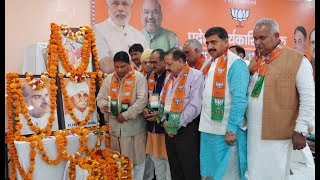 BJP conducts state working committee meeting at Suchetgarh