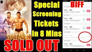 Sultan Special Screening Ticket Sold Out In 8 Minutes In China's Beijing International Film Festival