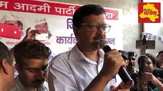 Delhi CM Arvind Kejriwal Addresses the Volunteers Of Haryana | Delhi darpan Tv
