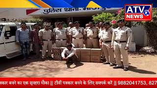 भोजपुर के घर के अन्दर से कुल 10 पेटी अवैध शराब जप्त की #ATV NEWS CHANNEL