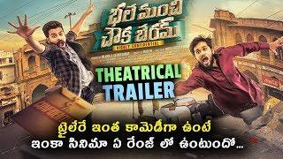 Bhale Manchi Chowka Beram Trailer  2018 Latest Telugu Movie   Naveed   Nookaraju   Yamini   Maruthi