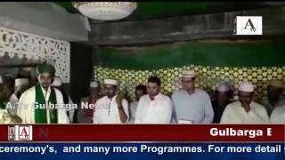 Nilor Shareef Me Pahele Urs e Shareef A.Tv News 17-5-2017