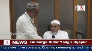 Dargha Haz Khwaja Banda Nawaz rh Gulbarga Me Mist Cooling System A.Tv News 17-5-2017
