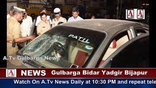 Gulbarga Me Gangwar Corporater Ke Bhai Ke Saath 3 Zakhmi A.Tv News 25-5-2017