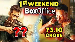 Tiger Zinda Hai Vs BAAGHI 2 | WEEKEND | Box Office Collection