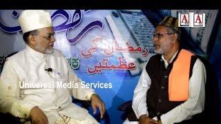 Ramzan ki Azmatein A.Tv Gulbarga Bidar Yadgir Bijapur