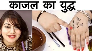 Battle of Kajals - Stay Quirky vs MAC vs PLUM Kajal | Affordable Makeup in India | JSuper Kaur
