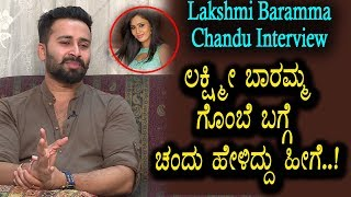 Lakshmi Baramma Chandu about Gombe | Chandu Gowda Full Interview | Top Kannada TV