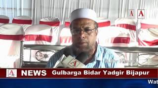 M N A Khan Sab Retirement Function A.Tv News 2-6-2017
