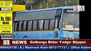 Buss Me Cundecter Ki Khudkashi A.Tv News 2-6-2017