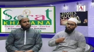 Ramzan KI Rehmatein Episode 2 A.Tv Gulbarga Bidar Yadgir Bijapur