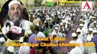 Dawat E iftaar Dr Mohd Asgar Chulbul Chairman KUDA A.Tv News 3-6-2017