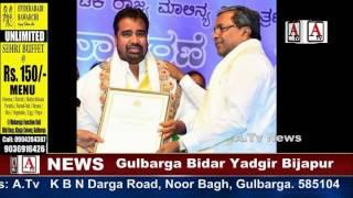 Gulbarga City Corporation Ko CM Award A.Tv News 5-6-2017