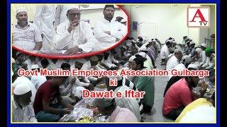 Govt Muslim Employees Association Gulbarga ki Dawat e Iftar  A.Tv News 9-6-2017