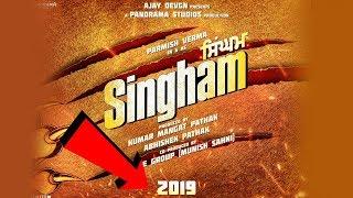 SINGHAM - Ajay Devgn Back With Singham Again | Singham Punjabi Remake