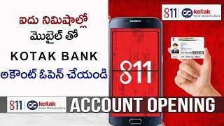 How to open kotak 811 account in 5 min || Telugu Tech Tuts