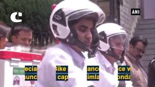 Himachal Pradesh CM Thakur launches Bike Ambulance service in Shimla