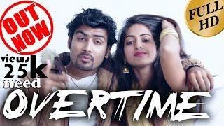 Latest New Hindi Songs 2017 | OVERTIME | OFFICIAL VIDEO | Guru Bhai | 2017 |New Hindi Rap Songs 2017