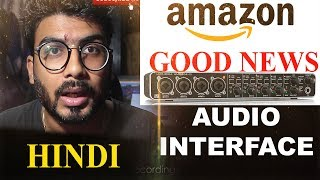 Amazon ZAADOO Best deal for Audio Interface HOME STUDIO | Music Lovers | BEST PRICE | GURU BHAI