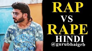 Rape Vs Rap | HINDI | Motivational Discuss | HowtoRap | GuRu Bhai| HINDI RAPPERS | HINDI RAP Music