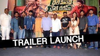 Bhale Manchi Chowka Beram Movie Trailer Launch   Naveed   Nookaraju   Yamini Bhaskar