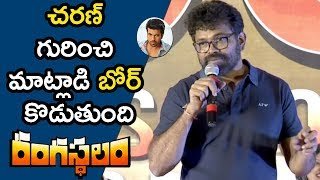 Sukumar Fantastic Speech @ Rangasthalam Thank You Meet | Ram Charan | Samantha