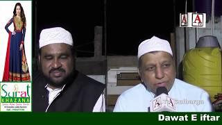 Dawat E iftar By G.S Rahmat Ex Mayor Gulbarga A.Tv Gulbarga Bidar Yadgir Bijapur