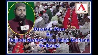 Dawat E iftar By Sajjada Nasheen Haz Tegh Barhana Gulbarga Video presentation A.Tv Gulbarga