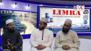 Ramzan KI Rehmatein Episode 4 A.Tv Gulbarga Bidar Yadgir Bijapur