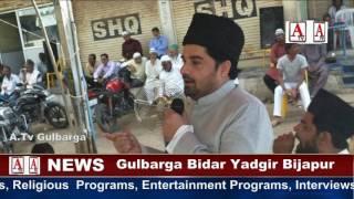 MIM Gulbarga Fecilated Huffaz Imams & Mouzzan A.Tv News 23-6-2017