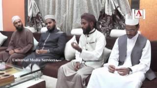 Bahar -E- Ramdaan Eid Spl Episode 5 A.Tv 26-6-2017