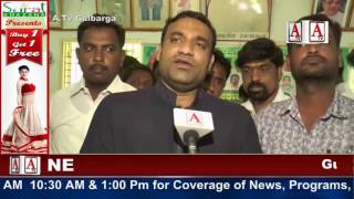JDS State Youth President Nominated A.Tv News 15-7-2017