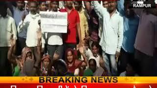SC-ST एक्ट के खिलाफ रामपुर में बाल्मीकि समाज का प्रदर्शन