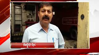 ਜਲੰਧਰ ਦੀ ਰਬੜ ਫੈਕਟਰੀ ਵਿਚ ਲੱਗੀ ਅੱਗ - tv24