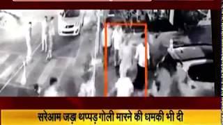 दिल्ली बीजेपी विधायक की घर में घुसकर पिटाई