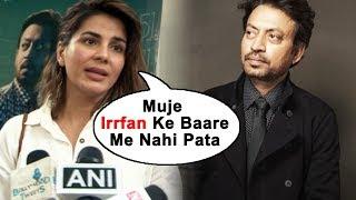 Kriti Kulhari's WEIRD Reaction On Irrfan Khan's Health | Blackmail Screening
