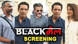 Irrfan Khan's BLACKMAIL Screening |Anil kapoor, Kirti Kulhari, R Balki